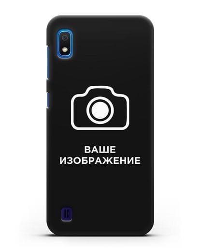 Чехол с фотографией, рисунком, логотипом на заказ силикон черный для Samsung Galaxy A10 [SM-A105F]