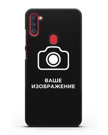 Чехол с фотографией, рисунком, логотипом на заказ силикон черный для Samsung Galaxy A11 [SM-A115F]