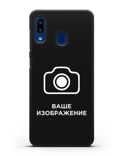 Чехол с фотографией, рисунком, логотипом на заказ силикон черный для Samsung Galaxy A20 [SM-A205FN]