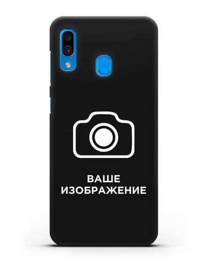 Чехол с фотографией, рисунком, логотипом на заказ силикон черный для Samsung Galaxy A30 [SM-A305FN]