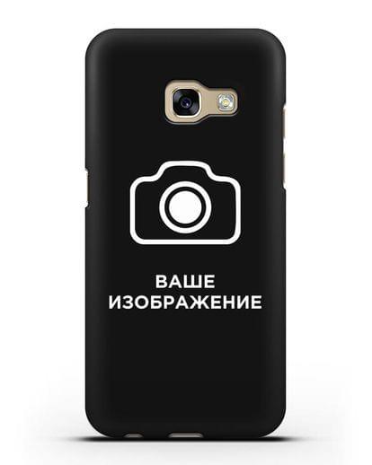 Чехол с фотографией, рисунком, логотипом на заказ силикон черный для Samsung Galaxy A3 2017 [SM-A320F]