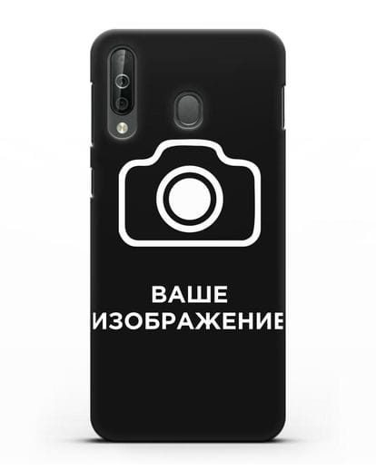 Чехол с фотографией, рисунком, логотипом на заказ силикон черный для Samsung Galaxy A40s [SM-A507FN]