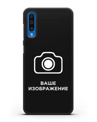 Чехол с фотографией, рисунком, логотипом на заказ силикон черный для Samsung Galaxy A50 [SM-A505F]