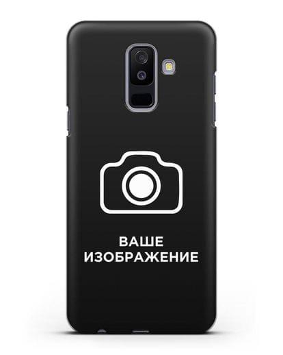 Чехол с фотографией, рисунком, логотипом на заказ силикон черный для Samsung Galaxy A6 Plus 2018 [SM-A605F]