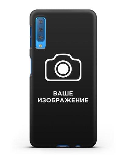 Чехол с фотографией, рисунком, логотипом на заказ силикон черный для Samsung Galaxy A7 2018 [SM-A750F]