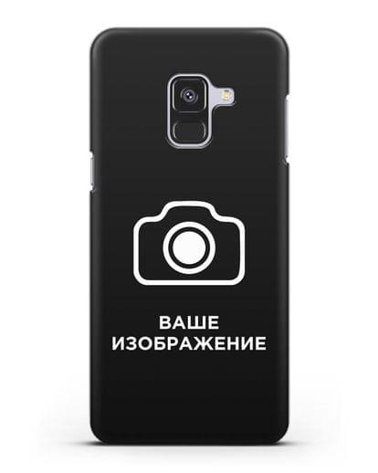 Чехол с фотографией, рисунком, логотипом на заказ силикон черный для Samsung Galaxy A8 [SM-A530F]