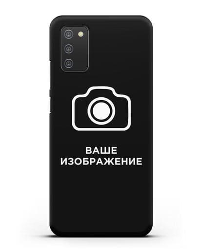 Чехол с фотографией, рисунком, логотипом на заказ силикон черный для Samsung Galaxy A02s [SM-A025F]