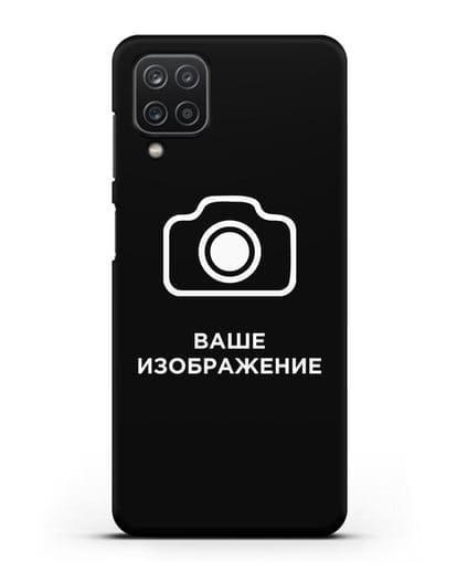 Чехол с фотографией, рисунком, логотипом на заказ силикон черный для Samsung Galaxy A12 [SM-A125F]
