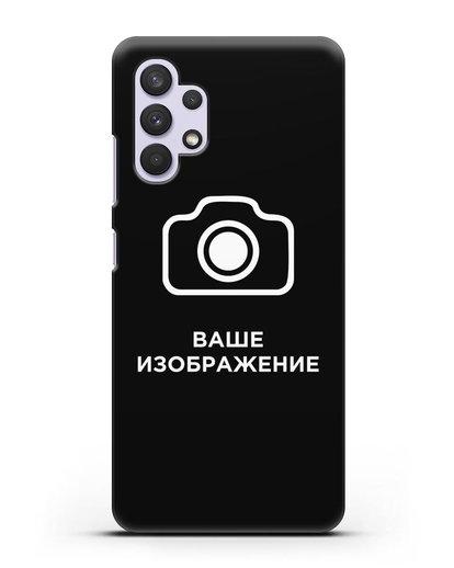 Чехол с фотографией, рисунком, логотипом на заказ силикон черный для Samsung Galaxy A32 5G [SM-A326B]