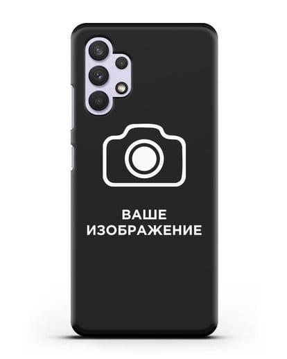 Чехол с фотографией, рисунком, логотипом на заказ силикон черный для Samsung Galaxy A32 4G [SM-A325F]