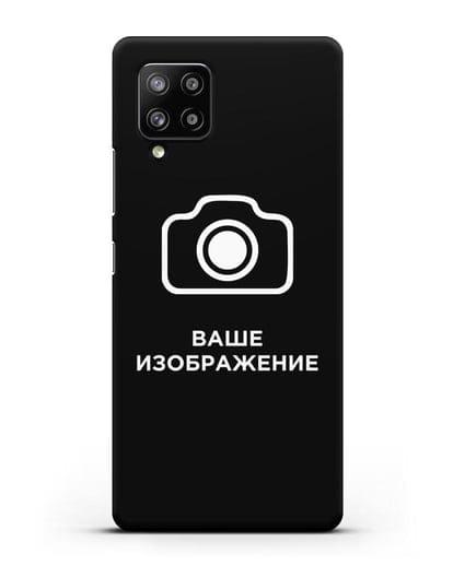 Чехол с фотографией, рисунком, логотипом на заказ силикон черный для Samsung Galaxy A42 [SM-A426B]
