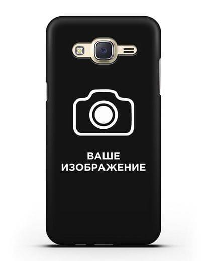 Чехол с фотографией, рисунком, логотипом на заказ силикон черный для Samsung Galaxy J5 2015 [SM-J500H]