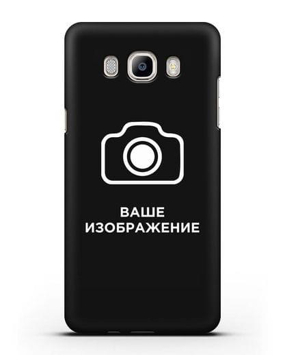 Чехол с фотографией, рисунком, логотипом на заказ силикон черный для Samsung Galaxy J5 2016 [SM-J510F]