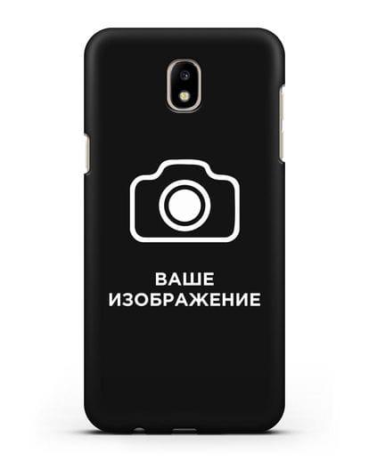 Чехол с фотографией, рисунком, логотипом на заказ силикон черный для Samsung Galaxy J7 2017 [SM-J720F]