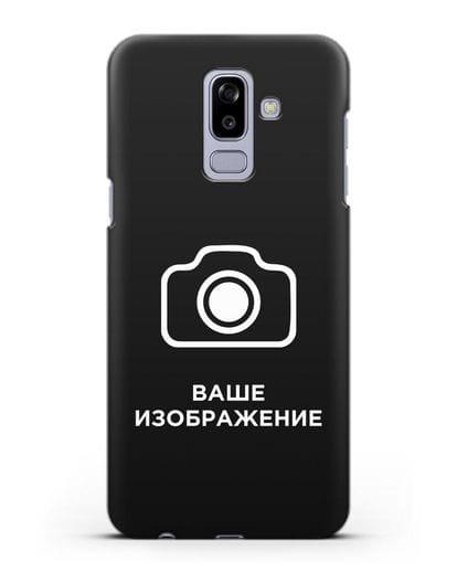 Чехол с фотографией, рисунком, логотипом на заказ силикон черный для Samsung Galaxy J8 2018 [SM-J810F]