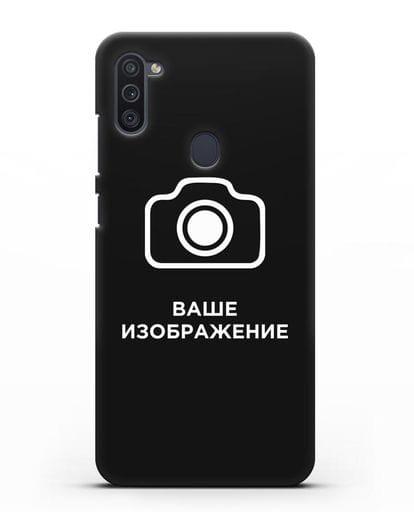Чехол с фотографией, рисунком, логотипом на заказ силикон черный для Samsung Galaxy M11 [SM-M115F]