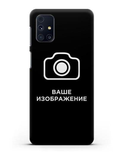 Чехол с фотографией, рисунком, логотипом на заказ силикон черный для Samsung Galaxy M31s [SM-M317F]