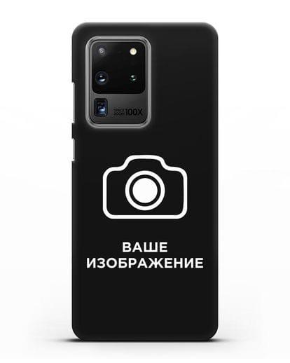 Чехол с фотографией, рисунком, логотипом на заказ силикон черный для Samsung Galaxy S20 Ultra [SM-G988B]