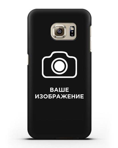Чехол с фотографией, рисунком, логотипом на заказ силикон черный для Samsung Galaxy S6 Edge [SM-G925F]