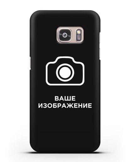 Чехол с фотографией, рисунком, логотипом на заказ силикон черный для Samsung Galaxy S7 [SM-G930F]