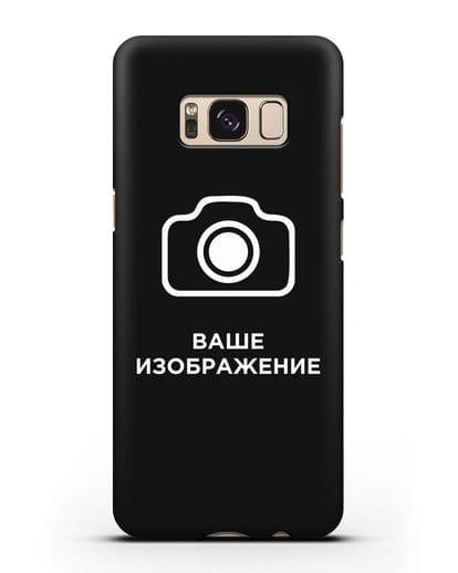Чехол с фотографией, рисунком, логотипом на заказ силикон черный для Samsung Galaxy S8 Plus [SM-G955F]