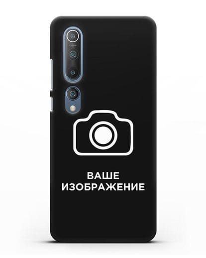 Чехол с фотографией, рисунком, логотипом на заказ силикон черный для Xiaomi Mi 10 Pro