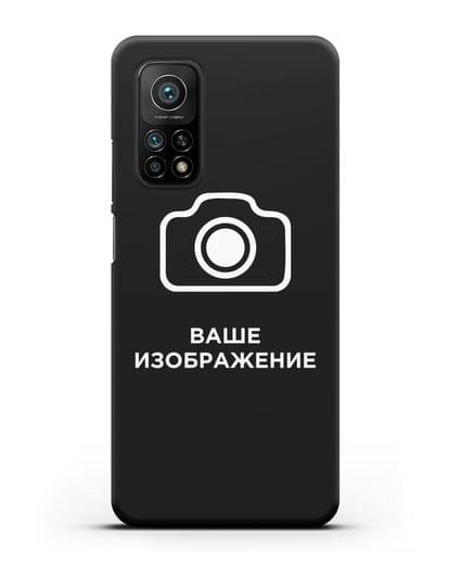 Чехол с фотографией, рисунком, логотипом на заказ силикон черный для Xiaomi Mi 10T