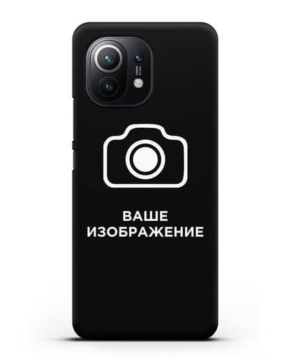 Чехол с фотографией, рисунком, логотипом на заказ силикон черный для Xiaomi Mi 11