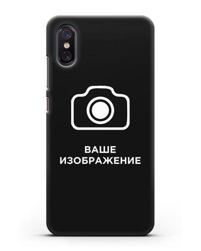Чехол с фотографией, рисунком, логотипом на заказ силикон черный для Xiaomi Mi 8 Pro