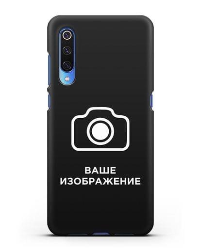 Чехол с фотографией, рисунком, логотипом на заказ силикон черный для Xiaomi Mi 9