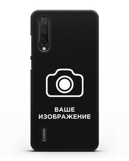Чехол с фотографией, рисунком, логотипом на заказ силикон черный для Xiaomi Mi 9 Lite