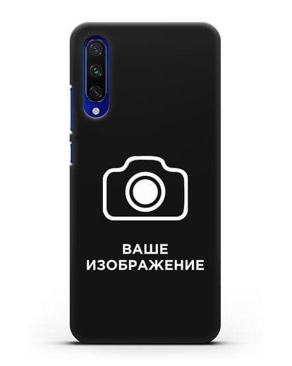 Чехол с фотографией, рисунком, логотипом на заказ силикон черный для Xiaomi Mi A3