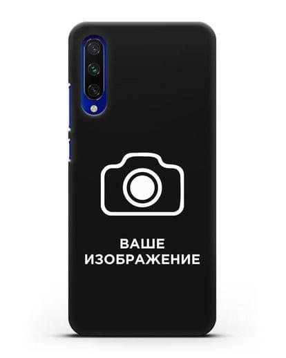 Чехол с фотографией, рисунком, логотипом на заказ силикон черный для Xiaomi Mi CC9 E