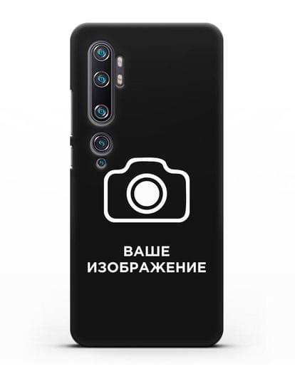 Чехол с фотографией, рисунком, логотипом на заказ силикон черный для Xiaomi Mi Note 10 Pro