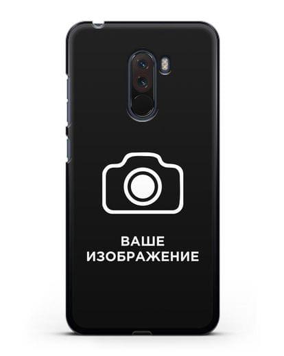 Чехол с фотографией, рисунком, логотипом на заказ силикон черный для Xiaomi Pocophone F1
