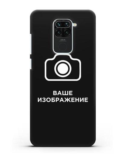 Чехол с фотографией, рисунком, логотипом на заказ силикон черный для Xiaomi Redmi 10X