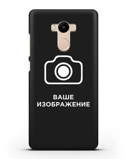 Чехол с фотографией, рисунком, логотипом на заказ силикон черный для Xiaomi Redmi 4 Pro