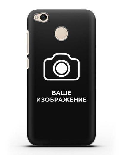 Чехол с фотографией, рисунком, логотипом на заказ силикон черный для Xiaomi Redmi 4X