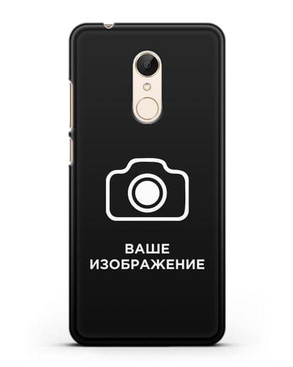Чехол с фотографией, рисунком, логотипом на заказ силикон черный для Xiaomi Redmi 5 Plus