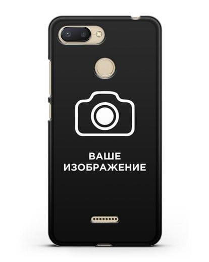 Чехол с фотографией, рисунком, логотипом на заказ силикон черный для Xiaomi Redmi 6