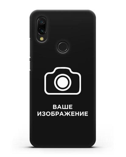 Чехол с фотографией, рисунком, логотипом на заказ силикон черный для Xiaomi Redmi 7