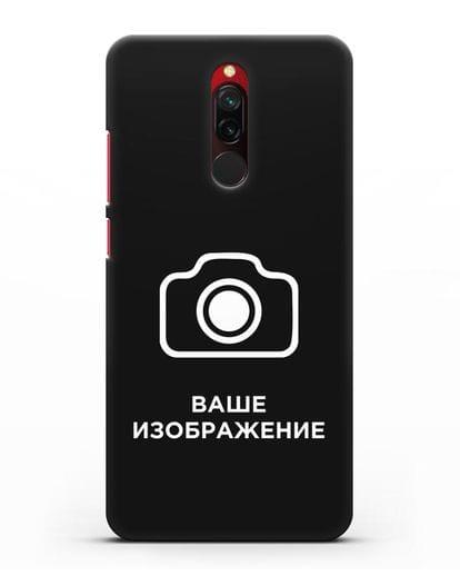 Чехол с фотографией, рисунком, логотипом на заказ силикон черный для Xiaomi Redmi 8