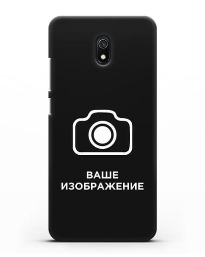 Чехол с фотографией, рисунком, логотипом на заказ силикон черный для Xiaomi Redmi 8A