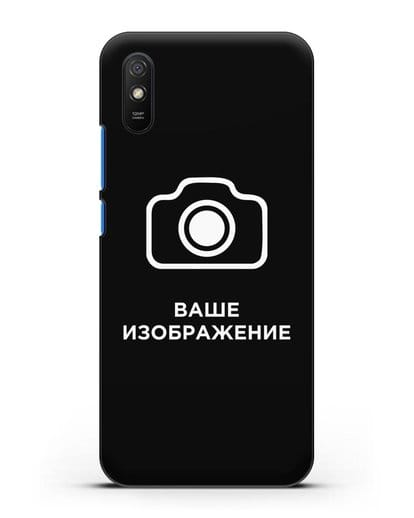 Чехол с фотографией, рисунком, логотипом на заказ силикон черный для Xiaomi Redmi 9A