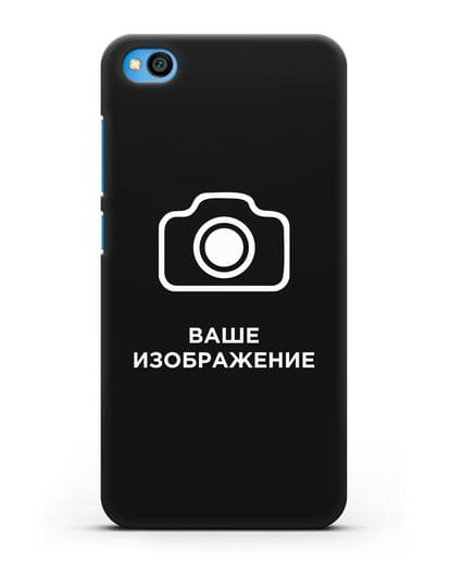 Чехол с фотографией, рисунком, логотипом на заказ силикон черный для Xiaomi Redmi Go