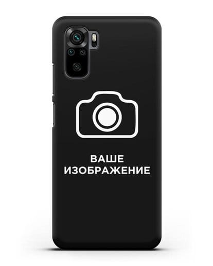 Чехол с фотографией, рисунком, логотипом на заказ силикон черный для Xiaomi Redmi Note 10