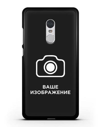 Чехол с фотографией, рисунком, логотипом на заказ силикон черный для Xiaomi Redmi Note 4