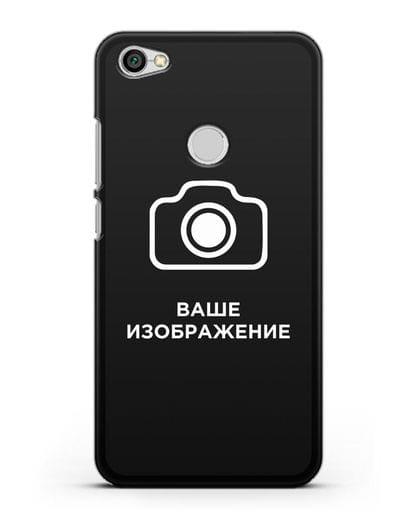 Чехол с фотографией, рисунком, логотипом на заказ силикон черный для Xiaomi Redmi Note 5A Prime