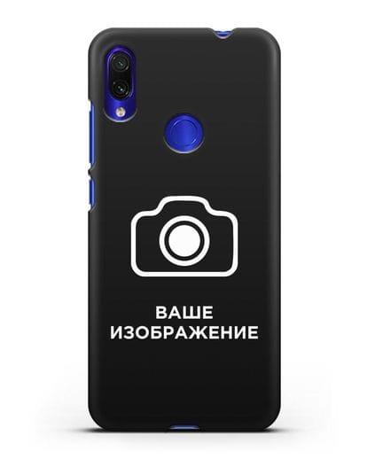 Чехол с фотографией, рисунком, логотипом на заказ силикон черный для Xiaomi Redmi Note 7