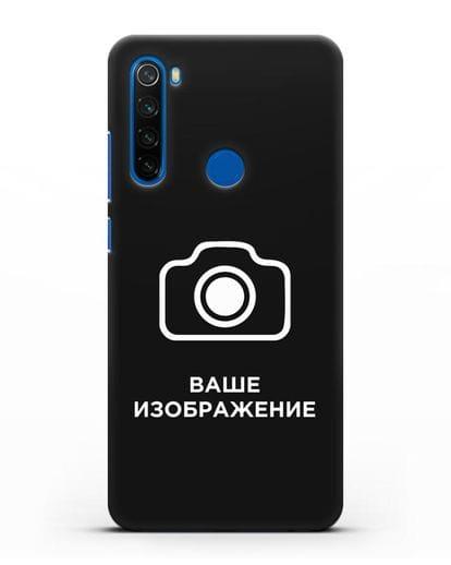 Чехол с фотографией, рисунком, логотипом на заказ силикон черный для Xiaomi Redmi Note 8T